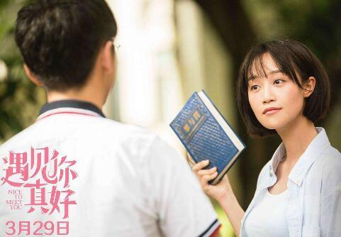 蓝盈莹和白客演的电影叫什么 两人搭档演绎另类青春