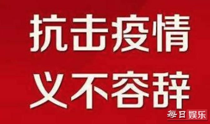 贵州一隔离点4名外籍人员外逃 擅自脱离隔离应如何处罚?
