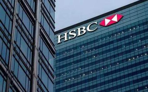 汇丰银行是哪个国家的 到底属于英国还是中国香港?