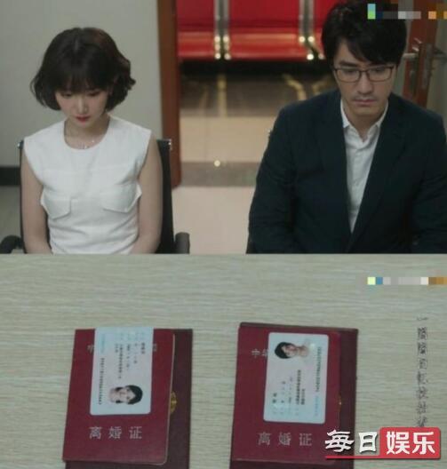 陈屿和钟晓芹复婚了吗