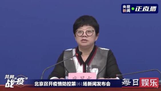 北京通报新增大连关联病例详情内容是什么 目前大连疫情如何?
