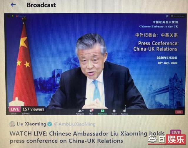 中国不会承认香港BNO护照怎么回事 什么是BNO护照?