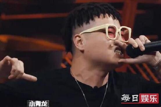 中国新说唱2020小青龙淘汰了吗